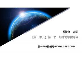 《地球的宇宙环境》从宇宙看地球PPT下载(第2课时太阳)