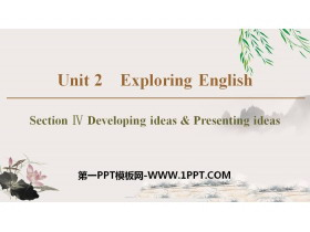 《Exploring English》Section ⅣPPT教�W�n件