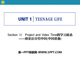 《Teenage Life》Project and Video Time的�W�模�BPPT