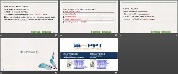 《Sports and Fitness》Listening and Speaking PPT下�d
