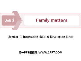 《Family matters》Section ⅡPPTtt娱乐官网平台