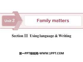 《Family matters》Section ⅢPPTtt娱乐官网平台