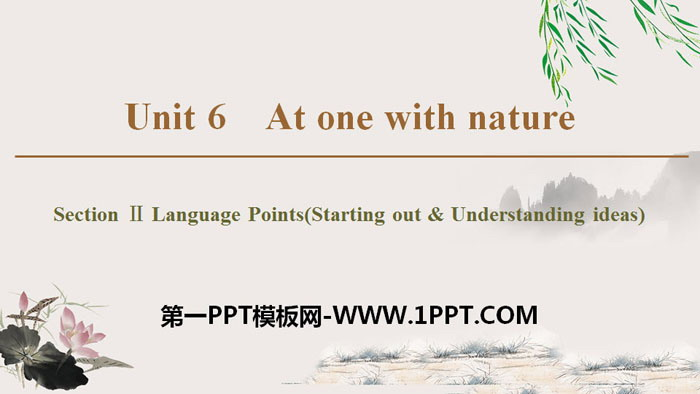 《At one with nature》Section ⅡPPT�n件