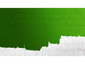 两张绿白相间的墙壁PPT背景图片