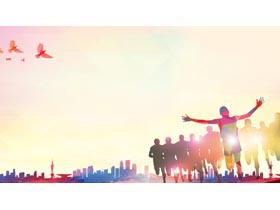 奔跑人物剪影必发88背景图片