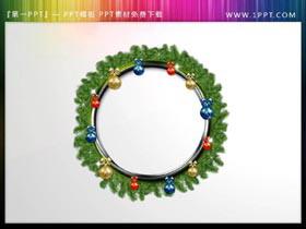 九张透明圣诞节PPT花环素材