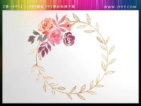 十张素雅水彩花环PPT素材