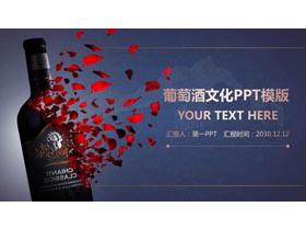 蓝色复古奢华风格的葡萄酒文化PPT模板