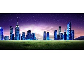 两张城市建筑PPT背景图片