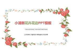 小清新�n范花卉�框PPT模板