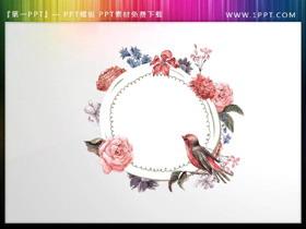 七张水彩花环PPT素材