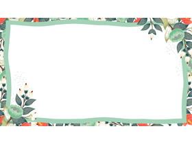 两张水彩花卉PPT边框背景图片