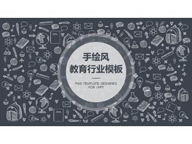 灰色手绘教学图标背景的教育行业PPT模板