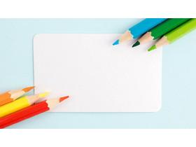 两张彩色铅笔PPT背景图片
