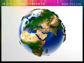 8��世界地�D地球PPT素材