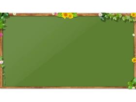 黑板向日葵藤蔓植物PPT背景图片