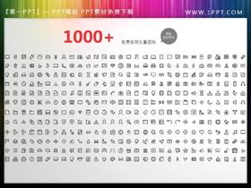 1000多��可�化�色的PPT�D�怂夭�
