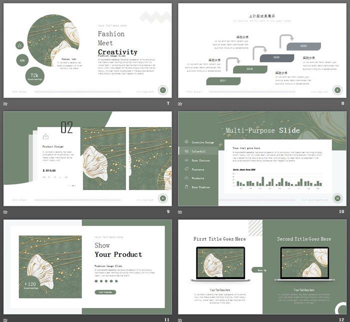 精美金边植物PPT模板免费下载