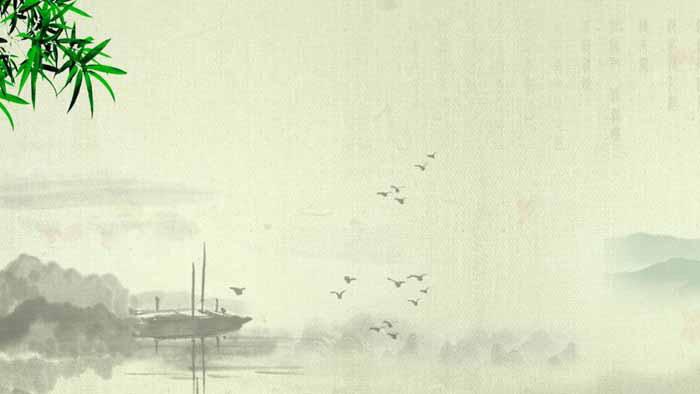 古典水墨竹子小船PPT背景图片