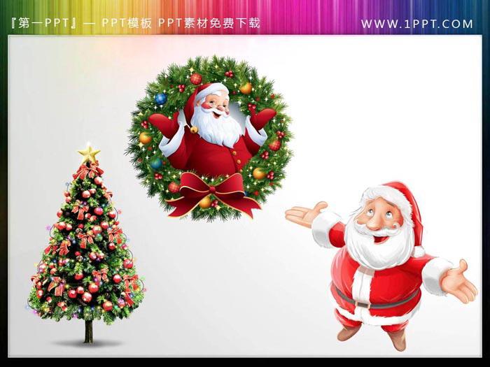 20张精美圣诞节PPT透明插图