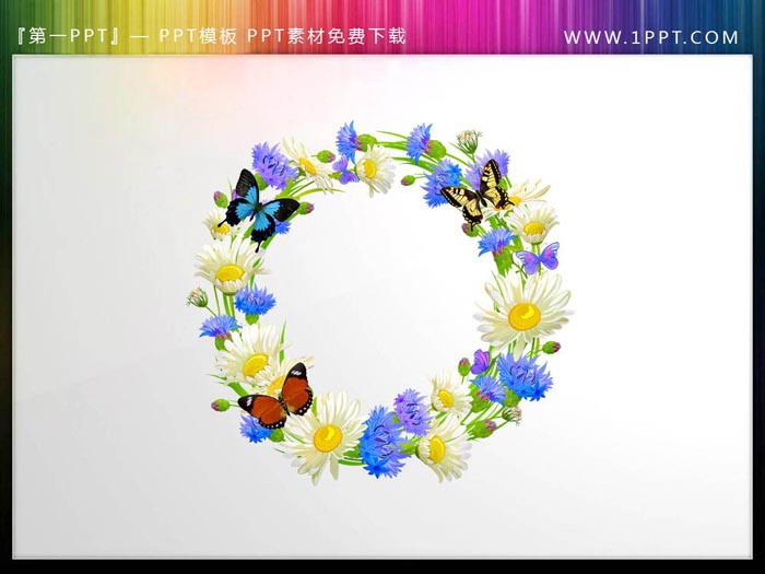 十��素雅水彩花�hPPT素材