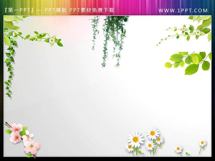 一组树木植物PPT��
