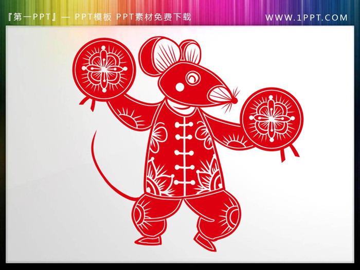 一组喜庆鼠年新年PPT素材免费下载
