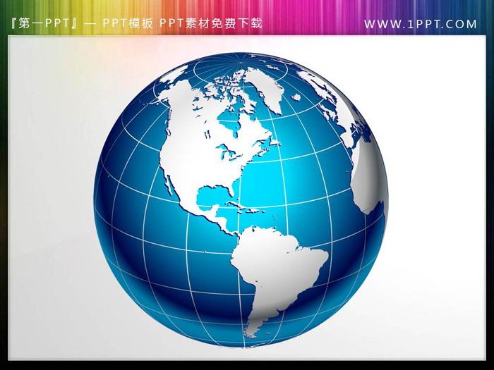 8张世界地图地球PPT素材
