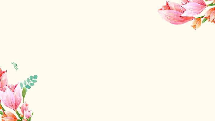 一组韩范花卉PPT背景图片