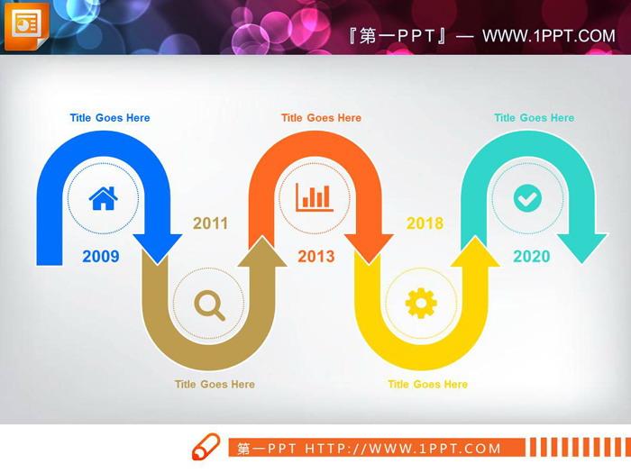 4��彩色�P��P系PPT�D表