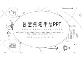 黑白创意铅笔手绘PPT模板