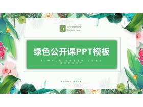 �G色植物�~子背景的公�_�nPPT模板