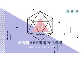 紫色��意MBE多�形PPT模板