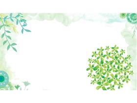 绿色清新水彩手绘叶子PPT背景图片