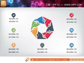 创意彩色手绘PPT图表集合