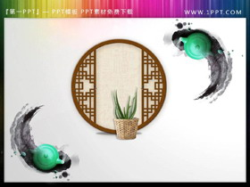 一组透明精美中国风插图PPT素材