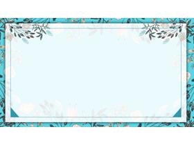 两张蓝色小清新水彩花卉PPT背景图片