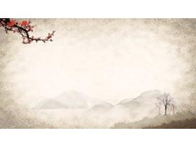 八张古典水墨PPT背景图片