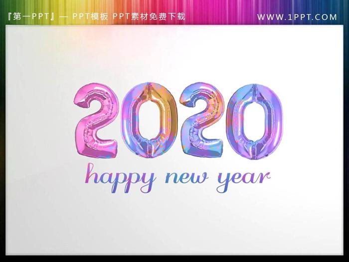 8张2020艺术字必发88素材
