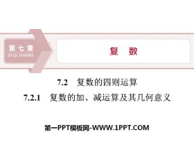 《��档乃�t�\算》���PPT(��档募�、�p�\算及其�缀我饬x)
