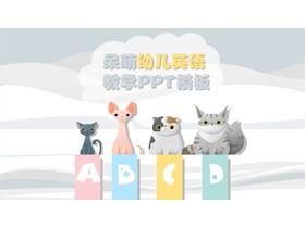 卡通呆萌小动物背景英语培训必发88模板