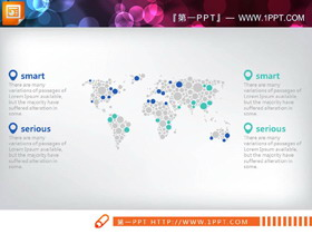 两张蓝灰商务范世界地图PPT图表