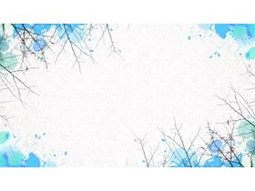 唯美蓝色水彩树枝PPT背景图片