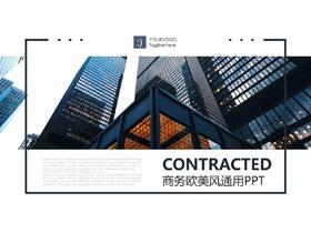 蓝灰色欧美商业建筑背景的商务PPT模板