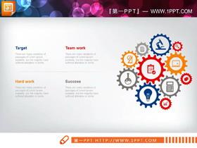 五种颜色搭配的齿轮联动PPT图表免费下载
