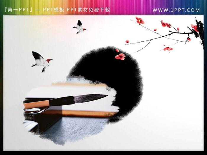一组中国古建筑及水墨花卉PPT素材