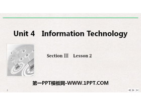 《Information Technology》SectionⅢ PPT