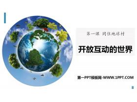 《开放互动的世界》同住地球村PPT