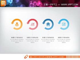 19�����彩色�u��L格PPT�D表集合