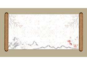 三张精美中国风动态卷轴PPT背景图片